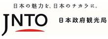JNTO 日本政府観光局