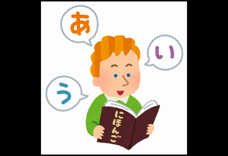 地域日本語教育に関する調査・計画(文化庁補助事業)